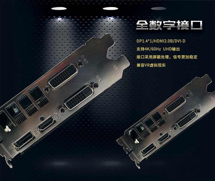 影驰(Galaxy)GTX 1060 大将 1544(175...-京东