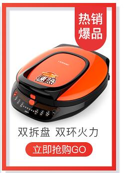 利仁(Liven)電餅鐺家用雙面加熱雙盤可拆洗煎烤機一鍵速熱...-京東