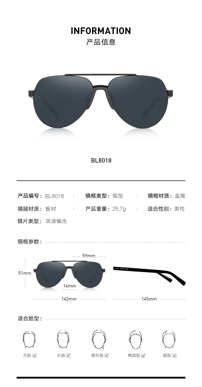 BL8018产品展示-790_01.jpg