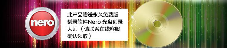 联想(Lenovo)8倍速 USB2.0 外置光驱 外置DVD刻录机 移动光驱 黑色(兼容Windows/苹果MAC系统/GP70N)-京东
