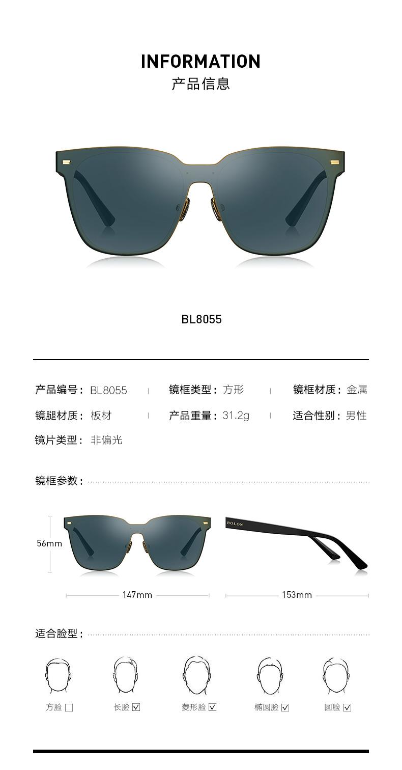 BL8055产品展示-790_01.jpg