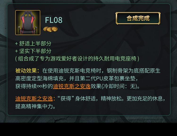 F08-2_02.jpg