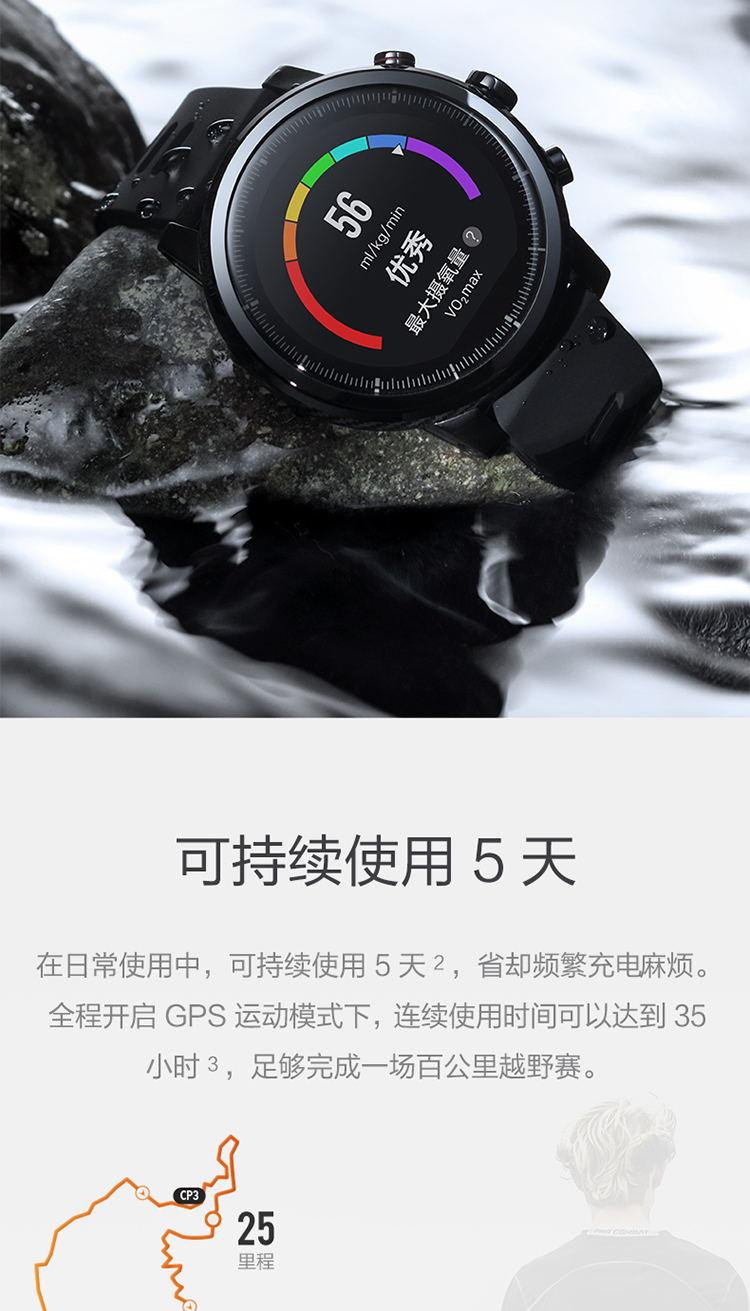 手表750_07_看图王.jpg