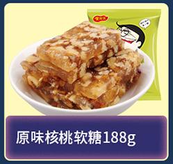 黃老五 黑芝麻酥  喜糖糖果 188g-京東