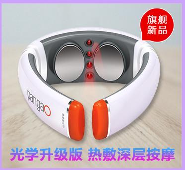 攀高(PANGAO)按摩器 PG-2601B8 颈椎按摩仪 ...