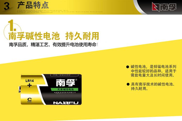 南孚(NANFU)1号碱性电池2粒 大号电池 适用于热水器/...-京东