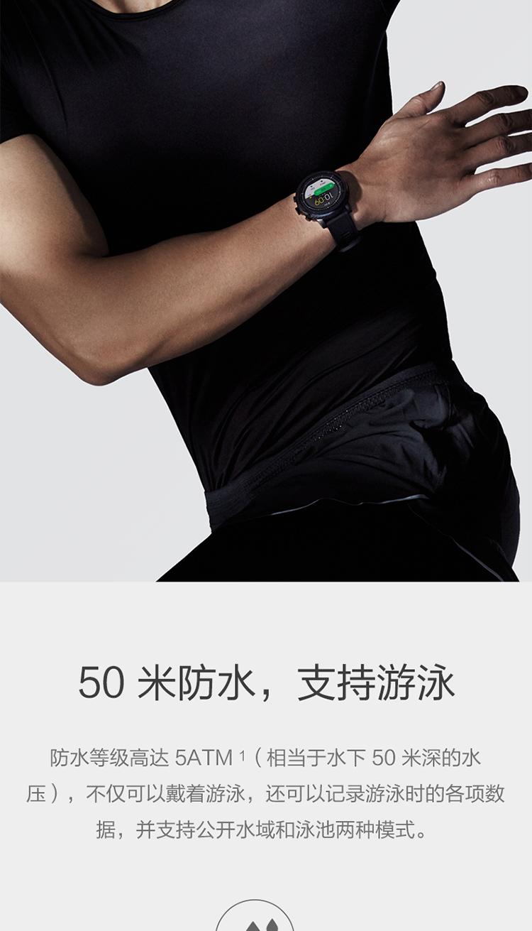 手表750_03.jpg