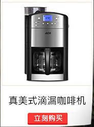 北美電器(ACA)電子廚房秤 電子稱 烘焙秤AES-RG5A-京東
