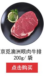 京東出品 京覓巴西牛腩塊 800g/袋 海外直采 進口原切-京東