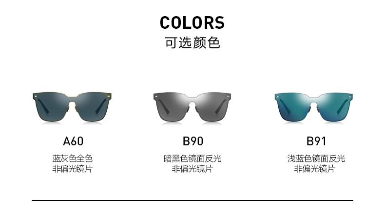 BL8055产品展示-790_02.jpg