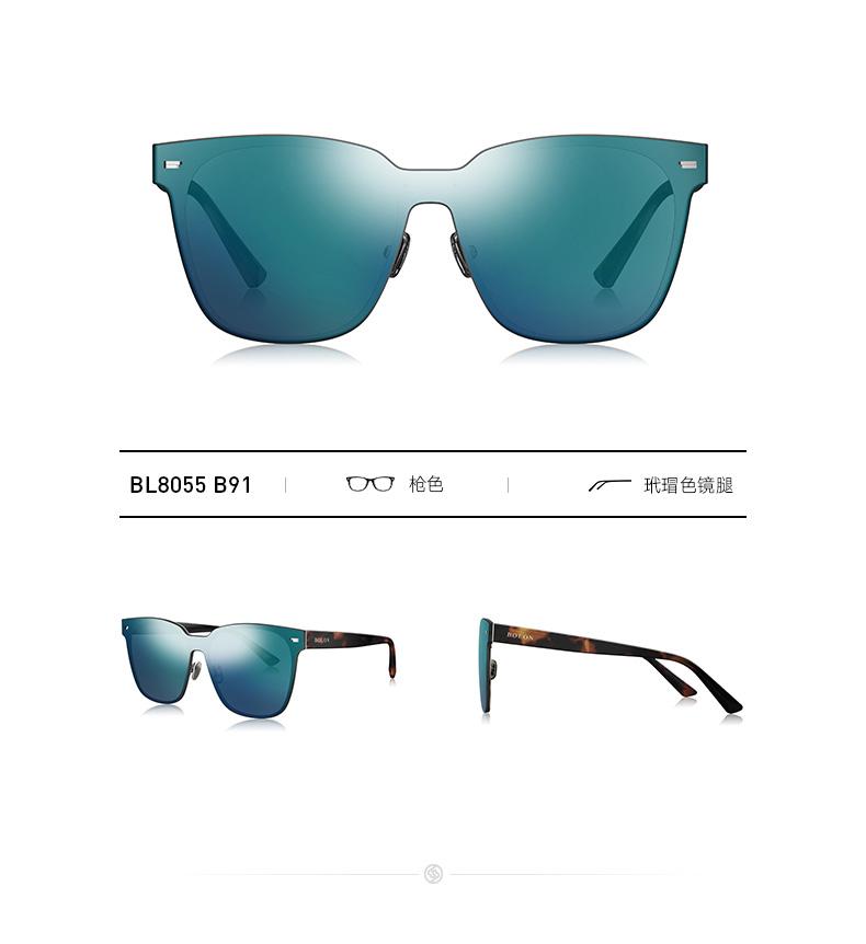 BL8055产品展示-790_06.jpg