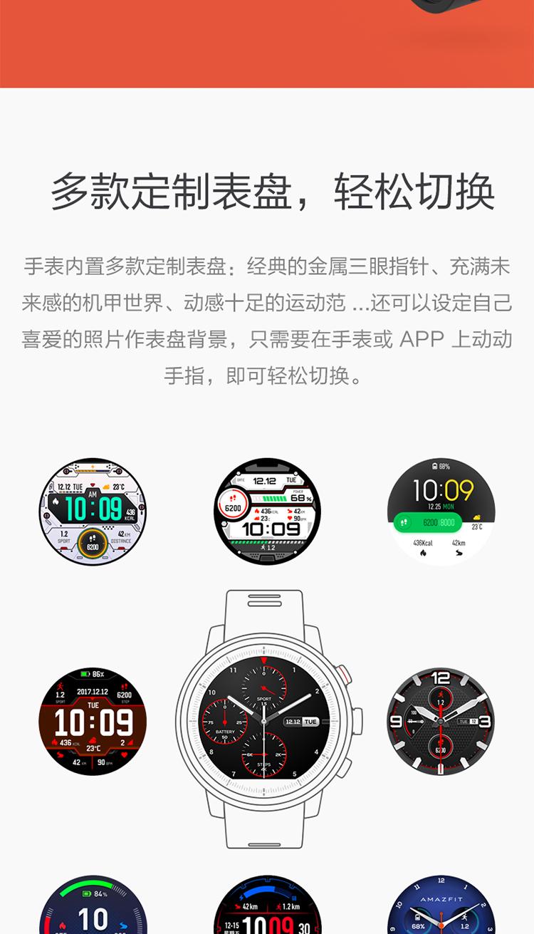 手表750_10.jpg