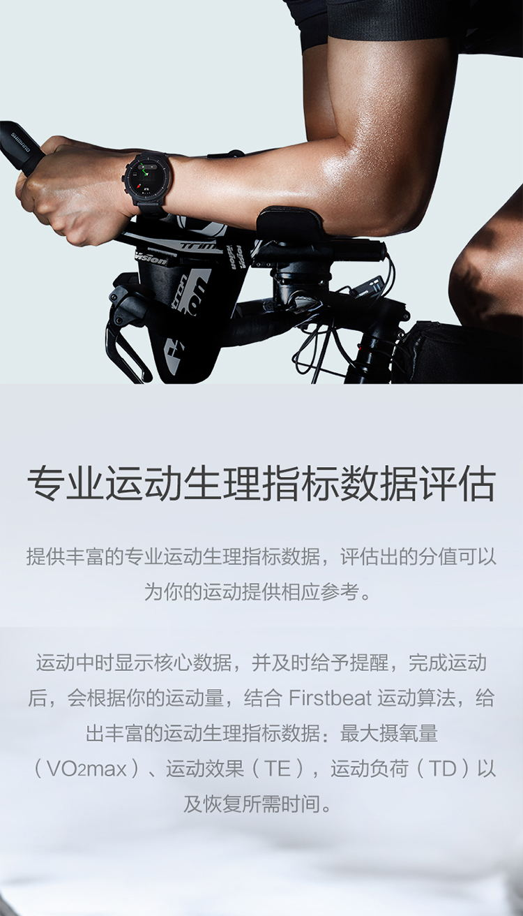手表750_06_看图王.jpg
