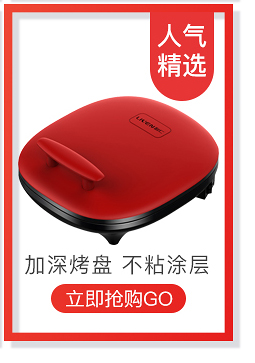 利仁(Liven)電餅鐺雙面加熱家用煎餅烙餅鍋煎烤蛋糕機LR...-京東