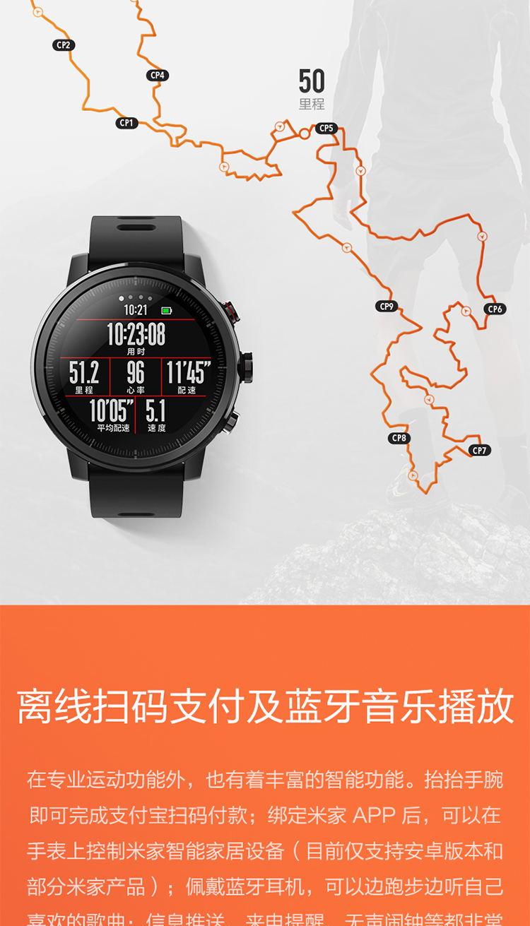 手表750_08_看图王.jpg