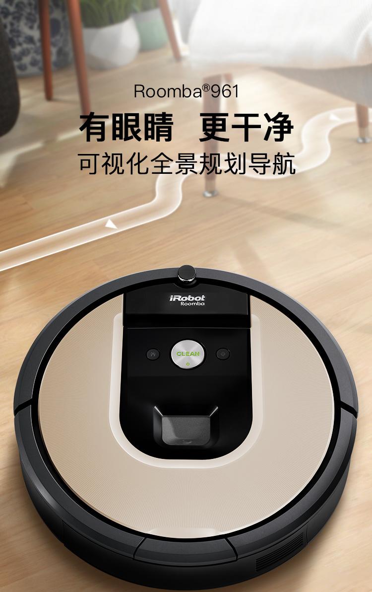 iRobot Roomba 960扫地机器人怎么样