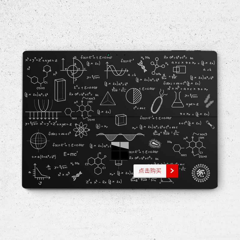 Dán surface  SkinAT New Surface Pro Surface Pro 6 hoạ tiết trắng nền đen - ảnh 7