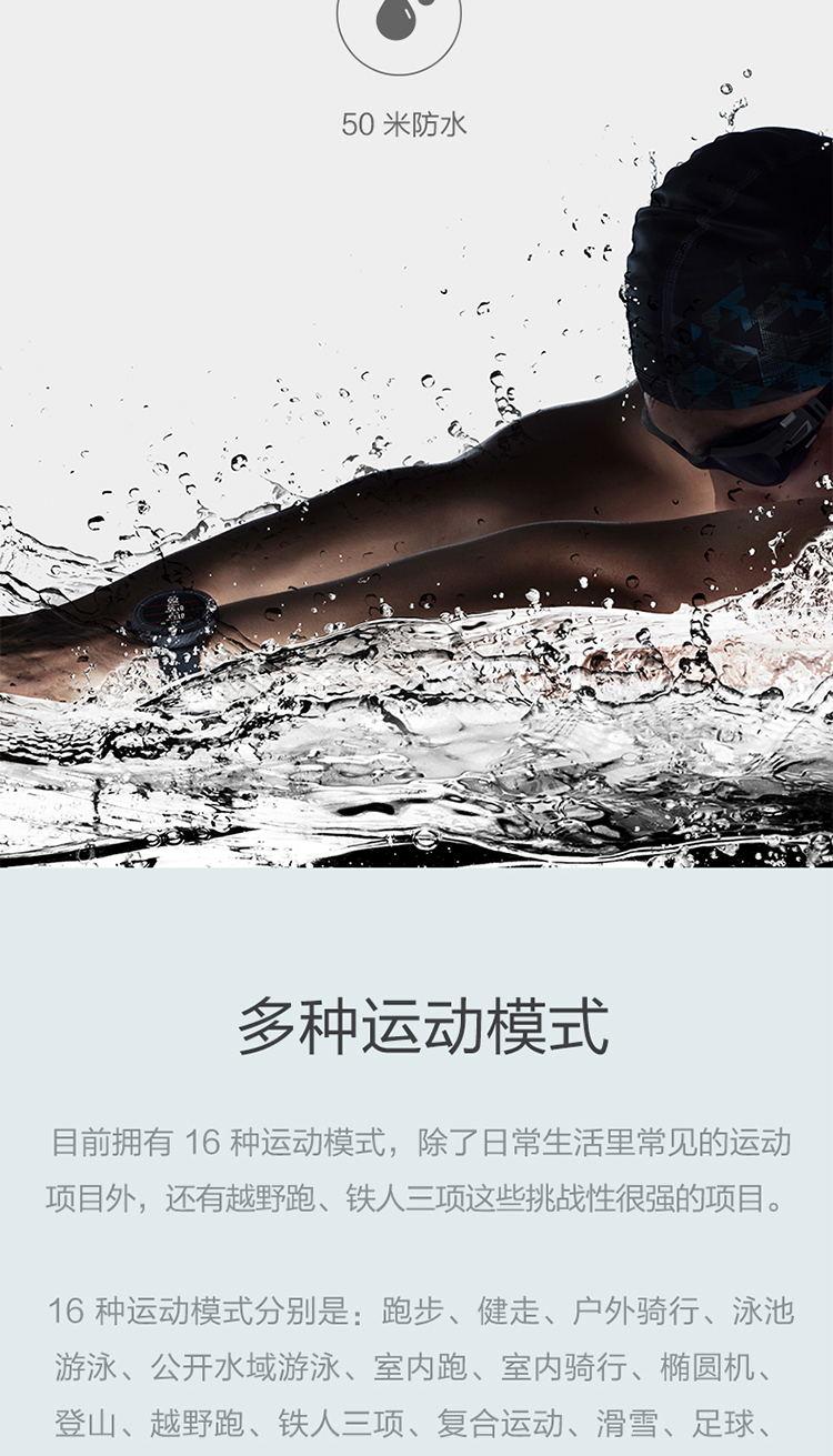 手表750_04_看图王.jpg