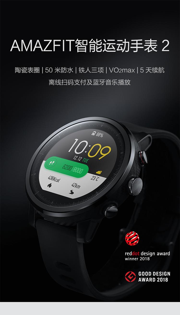 手表750_01.jpg