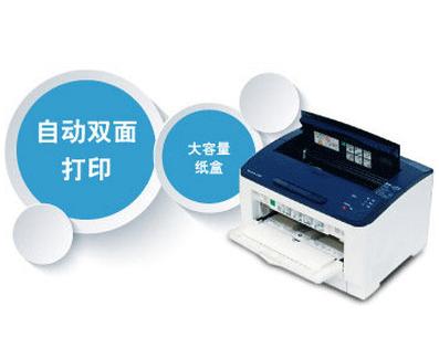 富士施乐(Fuji Xerox)DP2108b 黑白A3双纸...-京东