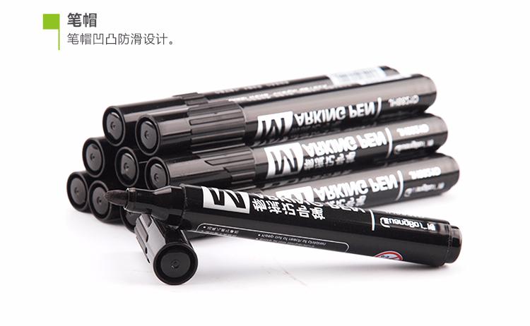 广博(GuangBo)10支装速干油性记号笔/物流大头笔 黑色JH8821D-京东