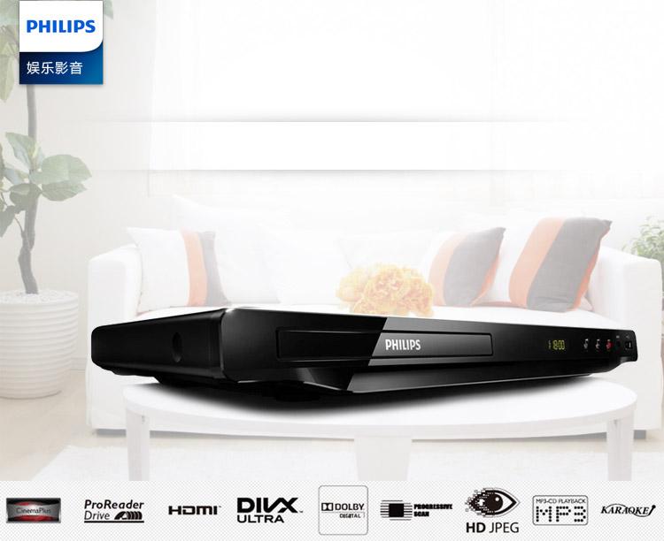 飞利浦(PHILIPS)DVP3690K/93 DVD播放机 HDMI高清播放 CD播放器 VCD播放器 影碟机 USB播放器 卡拉OK 黑色-京东