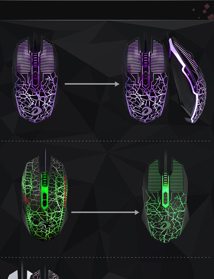 达尔优(dare-u) G60 牧马人游戏鼠标 四色呼吸灯变换 有线鼠标-京东