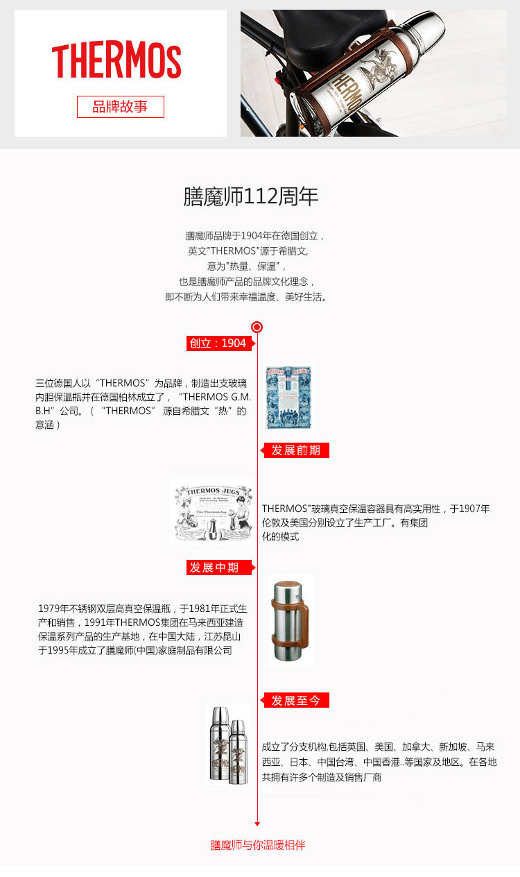 THERMOS膳魔师焖烧罐焖烧杯470ml高真空不锈钢SK-3000 PL-京东