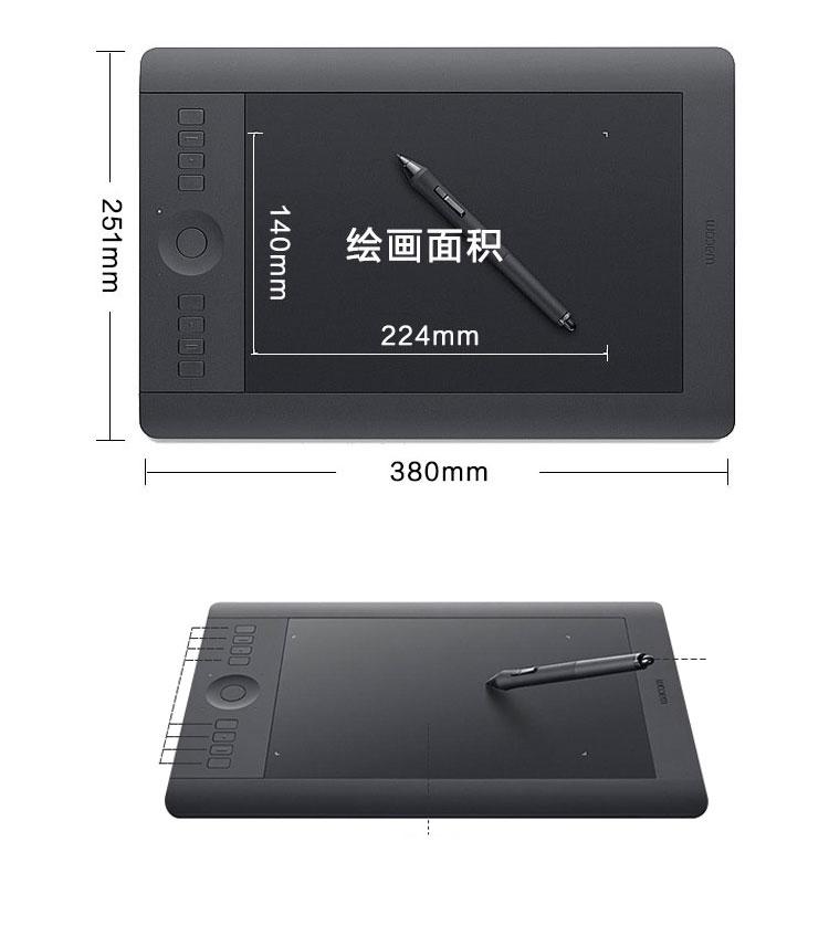 和冠(Wacom) PTH-851/K0-F Intuos Pro PTL 手写板、数位板-京东