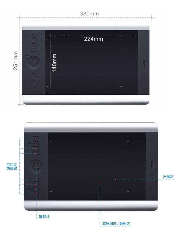 和冠(Wacom) PTH-651/S0-F 影拓Pro 限量版 PTM 手写板 绘画板 数位板-京东