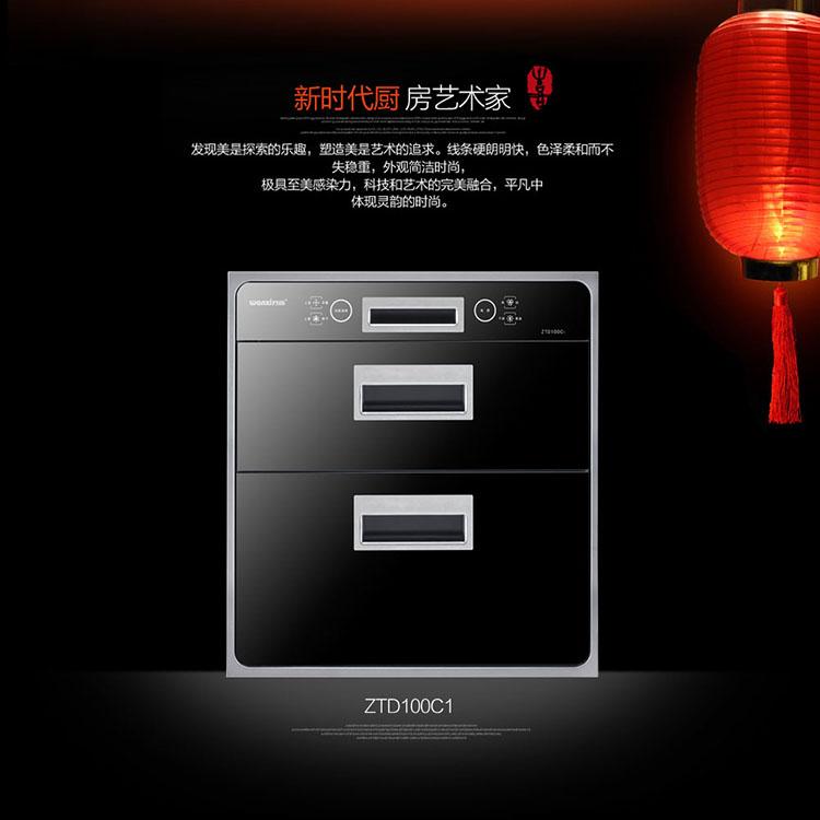 万喜(wanxi) 二星级 100L大容量高温三门嵌入式玻璃...-京东