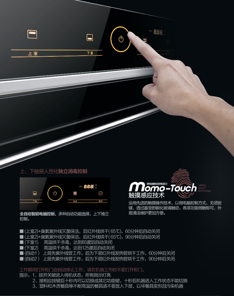 万喜(wanxi) 二星级 110L大容量 家用高温嵌入式玻...-京东