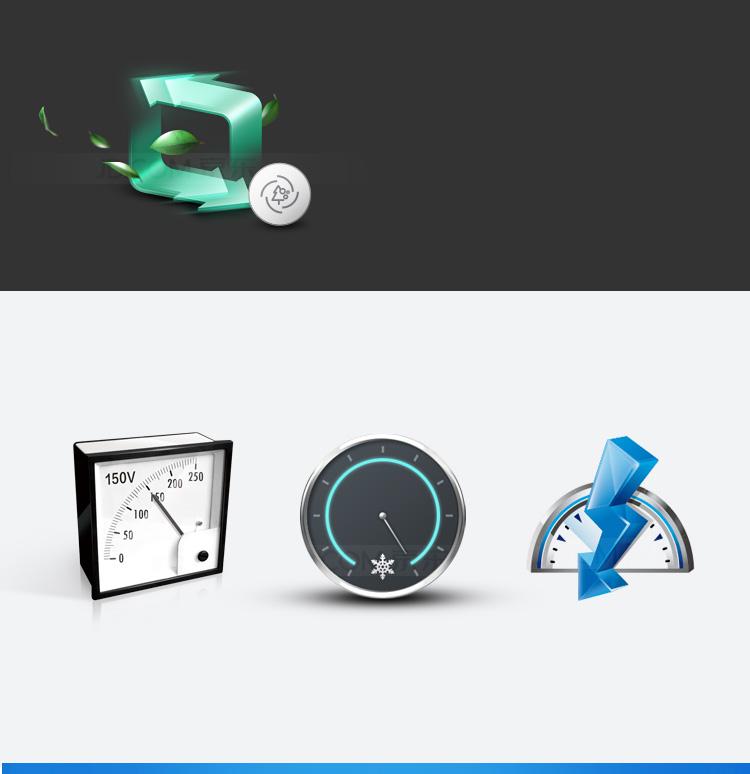 美的(Midea)2匹 慧行 静音 故障自体检 无级调速 四维立体送风 智能二级能效变频圆柱柜机 KFR-51LW/WYBA2@-京东