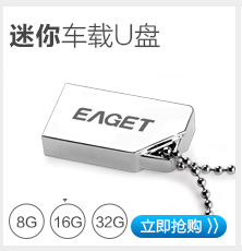 Yi Jie (EAGET) G20 mobile hard disk 3T 2.5 inch USB3.0 full hardware encryption security high-speed shock black - Jingdong