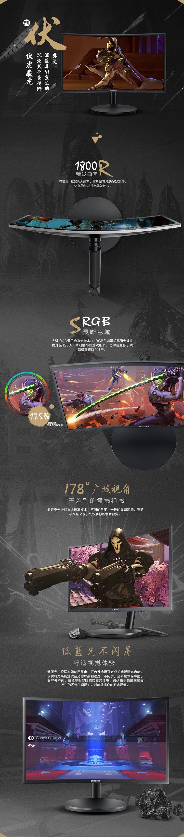三星(SAMSUNG)C24FG70FQ 23.5英寸LED...-京东