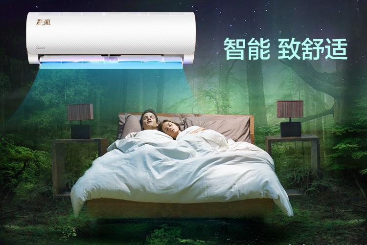 美的(Midea)正1.5匹 变频 智弧 冷暖 智能壁挂式空调 kfr-35gw/wdaa3@-京东