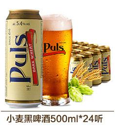 【京东超市】德国原装进口 宝乐氏(Puls)小麦黑啤酒500...-京东