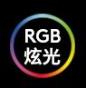羅技(Logitech)G502 炫光自適應游戲鼠標 RGB...-京東