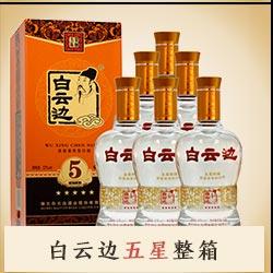 【京东超市】白云边五星陈酿 53度 500ml*6瓶整箱装-京东