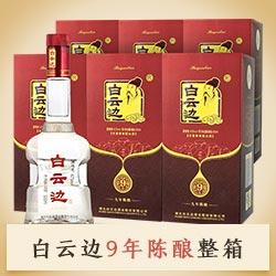 【京东超市】白云边9年 九年陈酿42度 500ml*6瓶 整...-京东
