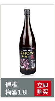 【京东超市】俏雅 (CHOYA)洋酒 梅酒 1.8L-京东