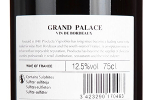 【京东超市】法国进口红酒 波尔多AOC级 大皇宫 干红葡萄酒 双支酒具礼盒 750ml*2瓶-京东
