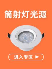【京东超市】鸿雁(HONYAR) LED筒灯2.5寸砂银3W暖光北斗系列开孔75mm餐厅卧室客厅过道背景墙天花灯-京东