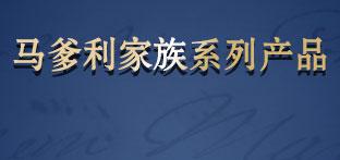 【京东超市】马爹利(Martell)洋酒 XO干邑白兰地 700ml-京东