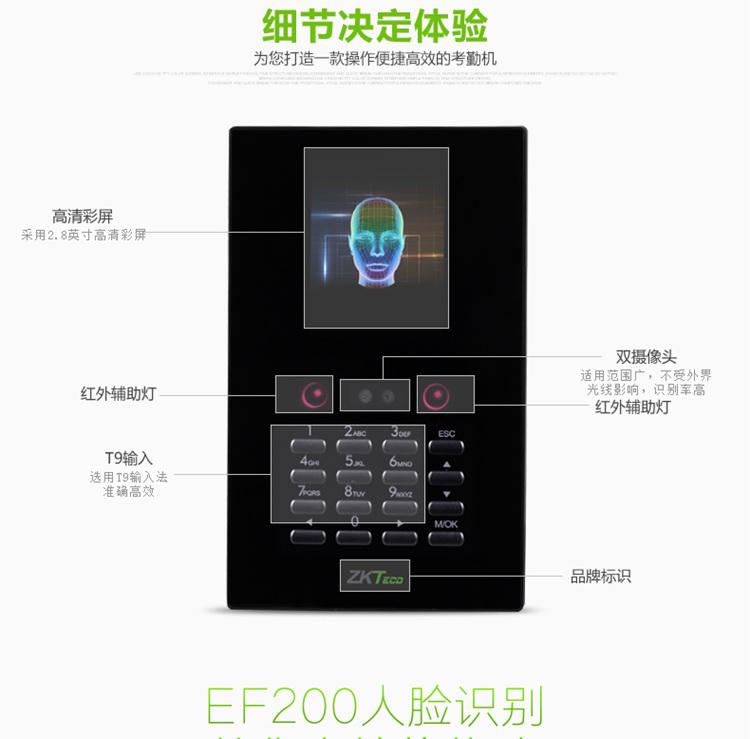 EF200_14.jpg