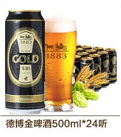 【京东超市】德国原装进口  德博金啤酒500ml*24听整箱...-京东