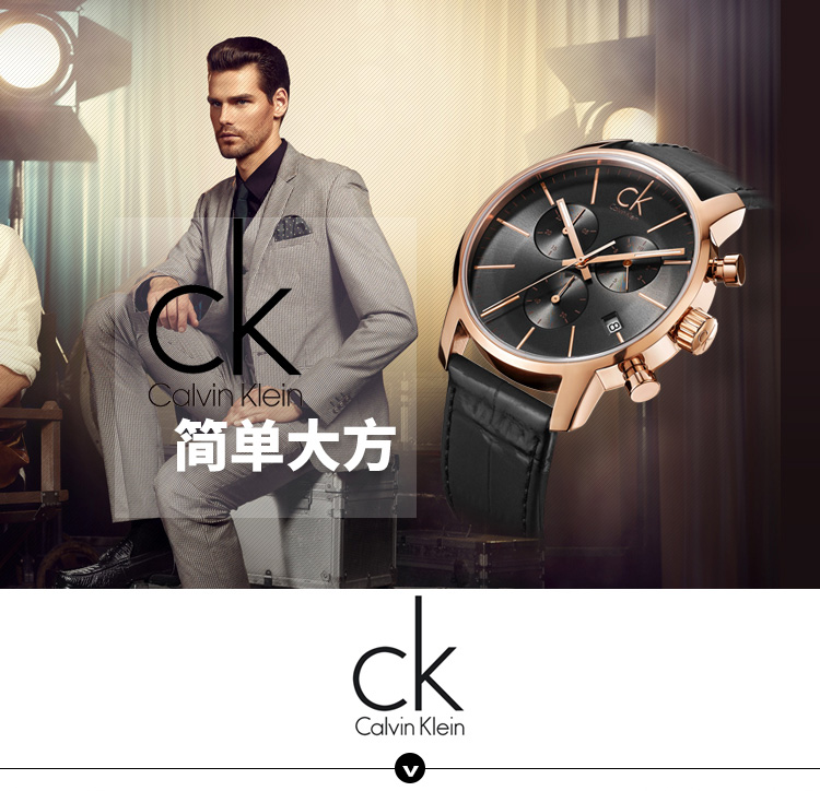 CK卡文克莱(CalvinKlein)手表CITY系列情侣表...-京东