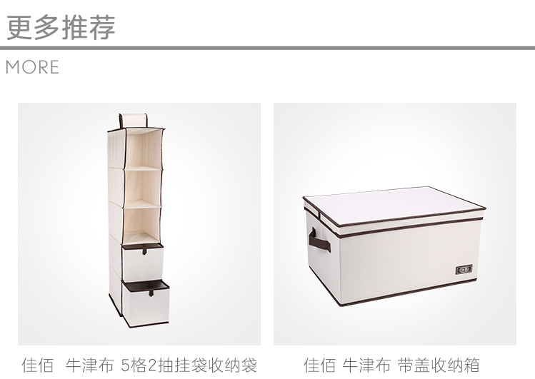 Jia Bai large convenience receiving container - Jingdong