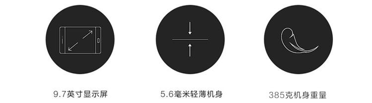 三星Tab S2 T819平板电脑 9.7英寸4G全网通(八核/AMOLED屏/3G/32G/5800mAh/5.6mm厚/指纹识别)皓月白-京东