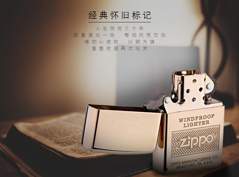 之宝(Zippo) 防风打火机 Zippo怀旧标记 镜面黄铜/双层蚀刻 28145-京东